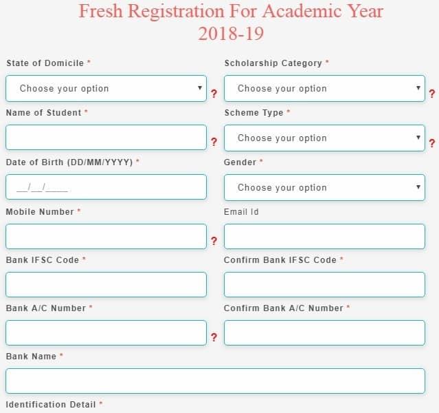 National Means Merit Scholarship Registration Form