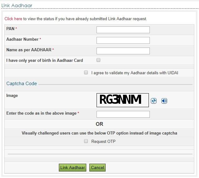 PAN Aadhaar Linking Application Form