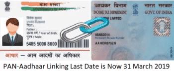PAN Aadhaar Linking Last Date Extended