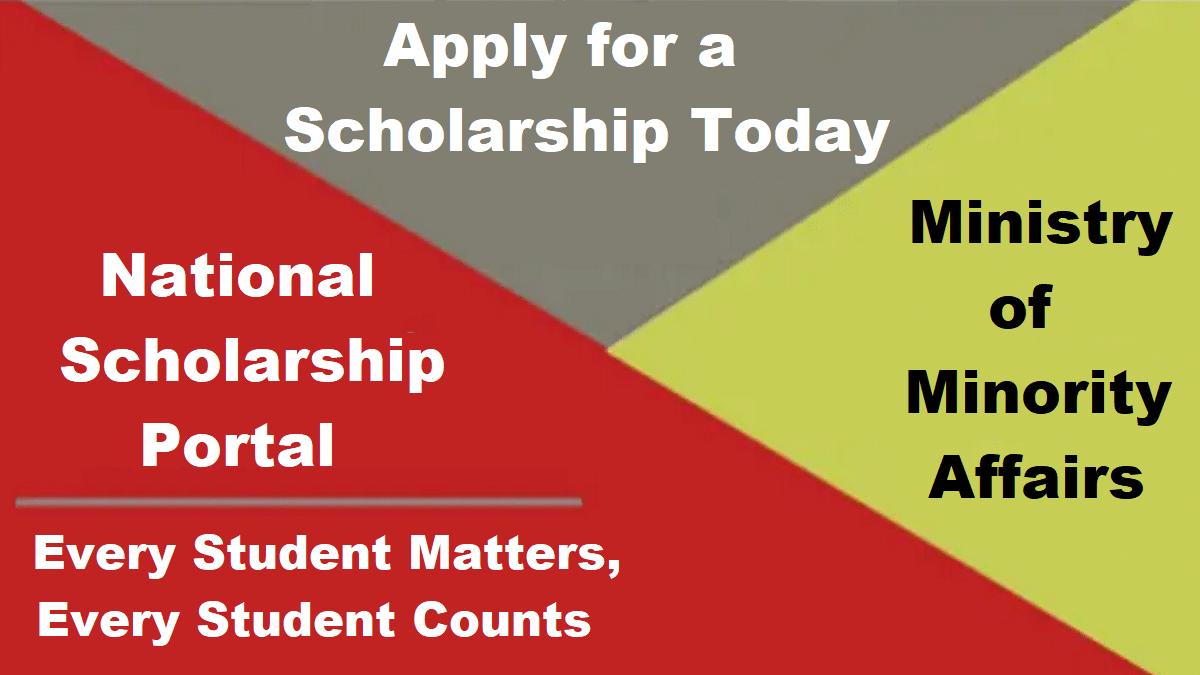 Pre Matric Scholarship Scheme Minorities Apply Online