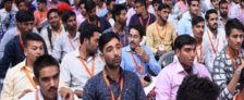 Rajasthan Bikaner Mega Job Fair 2018 Jobseekers Registration Form