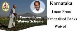 Karnataka Farm Loan Waiver Scheme to Waive off Nationalised Bank Loans of Farmers