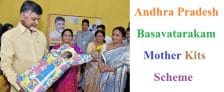 AP Basavatarakam Mother Kits Scheme 2018