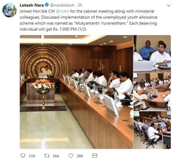AP Mukhyamantri Yuvanestam Unemployment Pension
