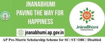 AP Pre Matric Scholarship Scheme Registration Form SC ST OBC