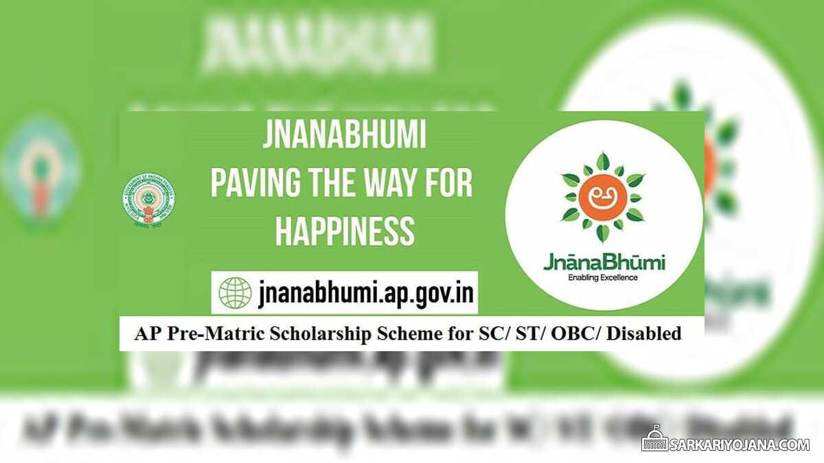 Ap Pre Matric Scholarship Scheme 2018 19 Registration Form At