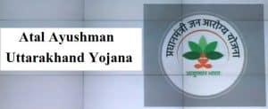 Atal Ayushman Uttarakhand Yojana (AAUY) – Rs. 5 Lakh Health Insurance For All Citizens
