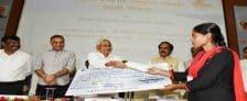 बिहार सीएम युवा उद्यमी ब्याज मुक्त योजना 2019 ऑनलाइन अप्लाई