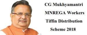 Chhattisgarh Mukhyamantri MNREGA Workers Tiffin Distribution Scheme 2018