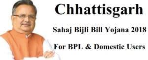 Chhattisgarh Sahaj Bijli Bill Yojana BPL Domestic Consumers
