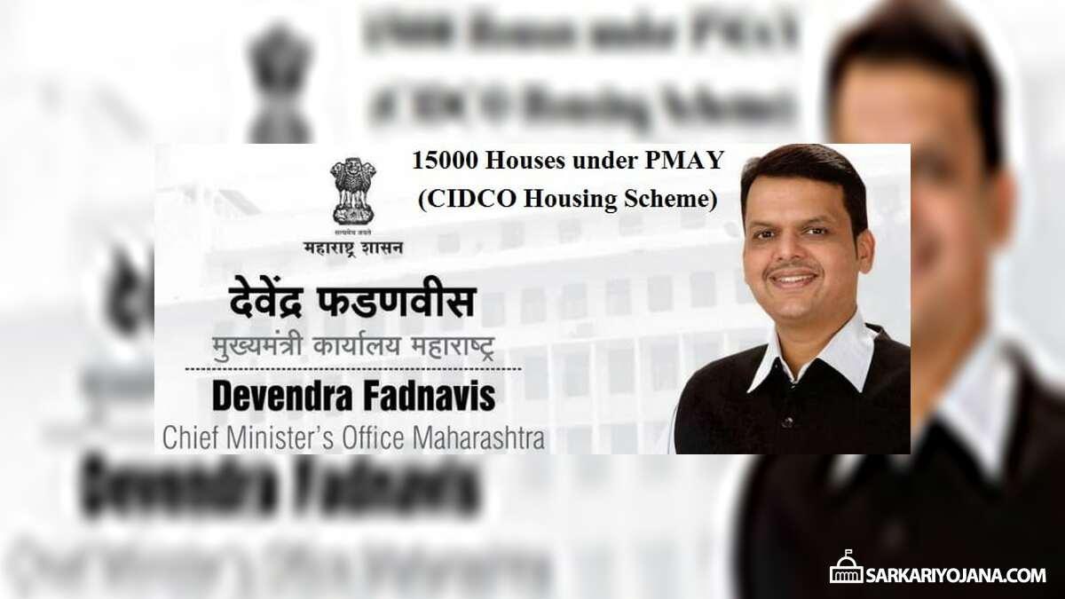 CIDCO 15000 Housing Scheme EWS LIG PMAY