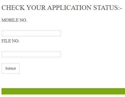 Enaksha Lgpunjab Check Application Status
