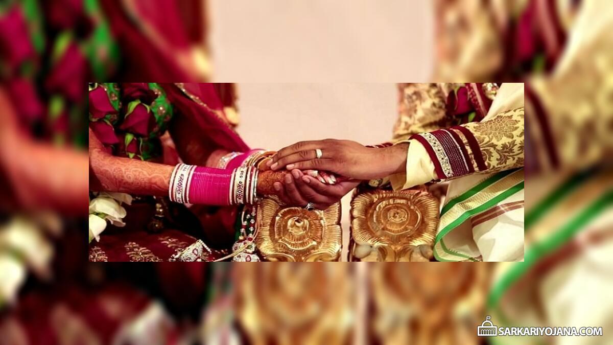 Goa Inter Caste Marriage Scheme SC Dalits