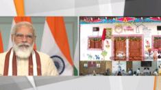 Griha Pravesh PMAY-G MP