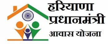 Haryana Funds Houses Beneficiaries Not In PMAY List