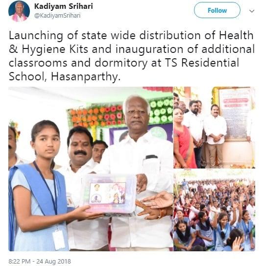Health Hygiene Kits Scheme Telangana