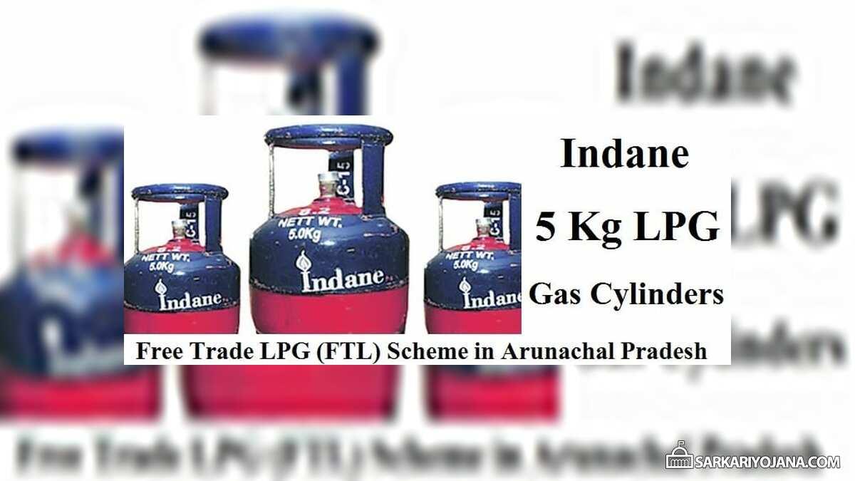 Indane 5 Kg LPG Gas Cylinders AP