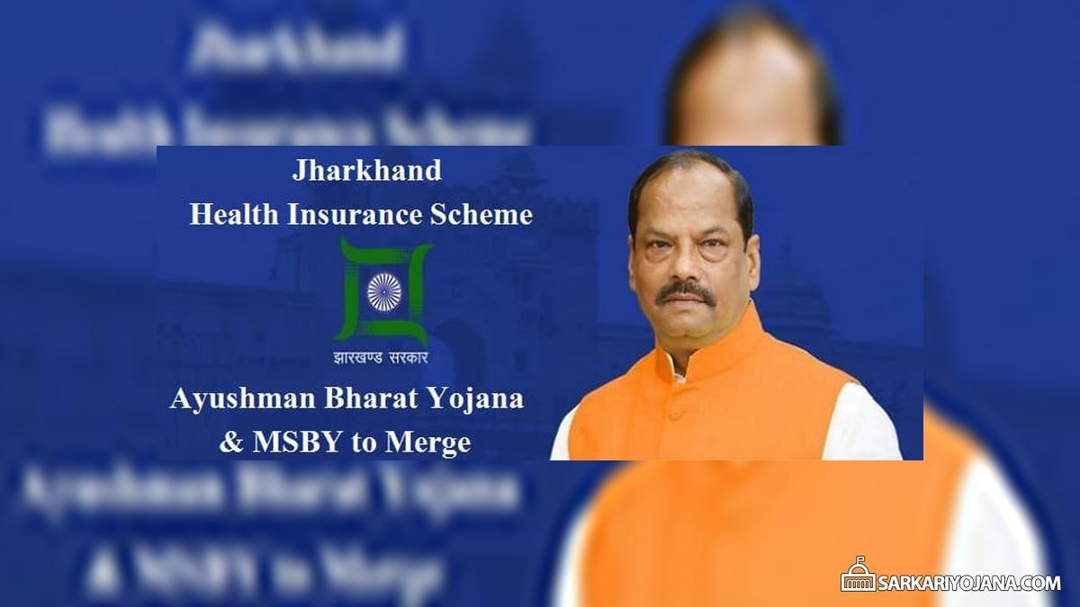 Jharkhand Ayushman Bharat Yojana & MSBY to Merge – Health Insurance Hybrid Model