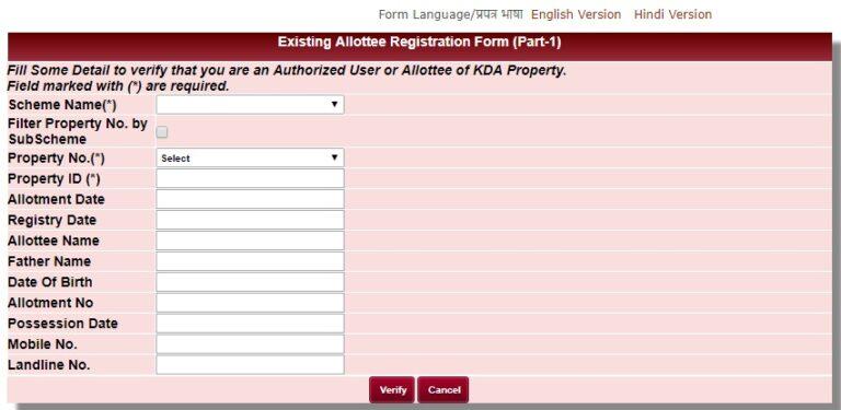 KDA Pradhan Mantri Awas Yojana Online Form 2018