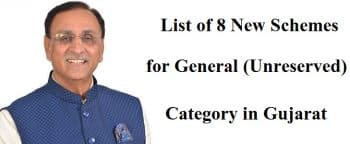 List 8 Schemes General Unreserved Category Gujarat