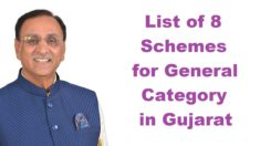 List of 8 Schemes for General / Unreserved Category by Gujarat Government