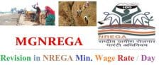 MGNREGA Wages per Day Govt Revise NREGA Rates