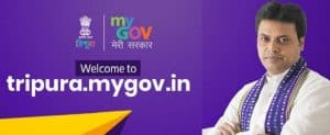tripura.mygov.in – MyGov Tripura Portal Online Registration Form & Login