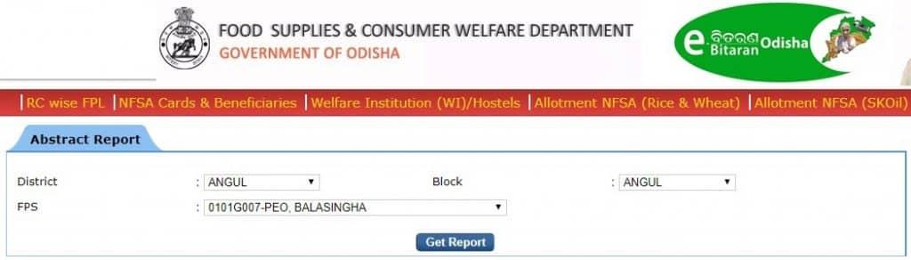 PDS Odisha Ration Card List