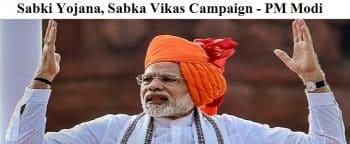 pm modi sabki yojana sabka vikas campaign