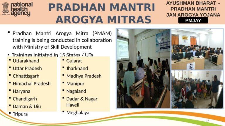 Pradhan Mantri Arogya Mitra PMAM Training