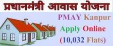 Pradhan Mantri Awas Yojana Kanpur Online Application Form