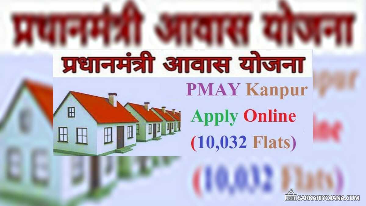 Pradhan Mantri Awas Yojana Kanpur Online Application Form Kda Flats