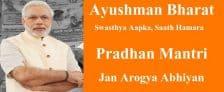 Pradhan Mantri Jan Arogya Abhiyan