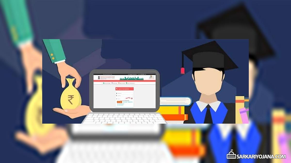 Pre Matric Scholarship Scheme Application Form Disabled