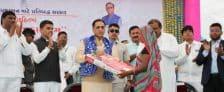 Seva Setu Programme Phase 4 Gujarat