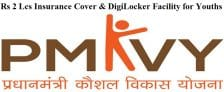 Skill India PMKVY Certified Youths Digilocker Insurance