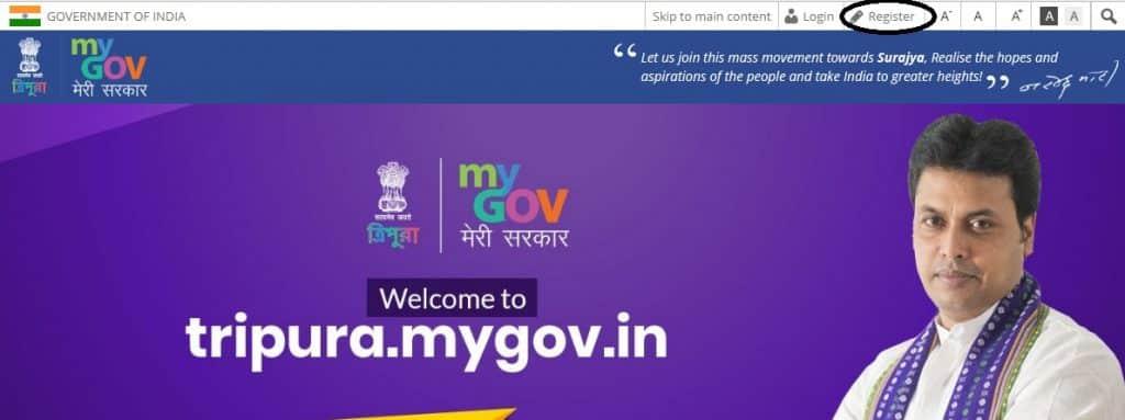 Tripura MyGov Portal Register Online