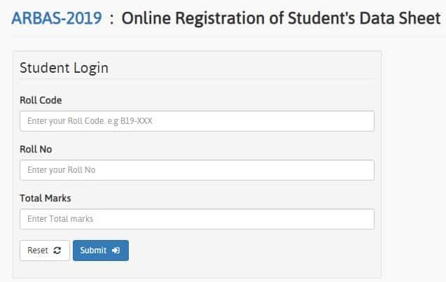 Assam Laptop Distribution Scheme 2019