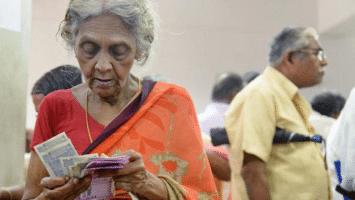 Assam Old Age Pension Scheme Apply Online