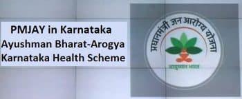 Ayushman Bharat Arogya Karnataka Yojana