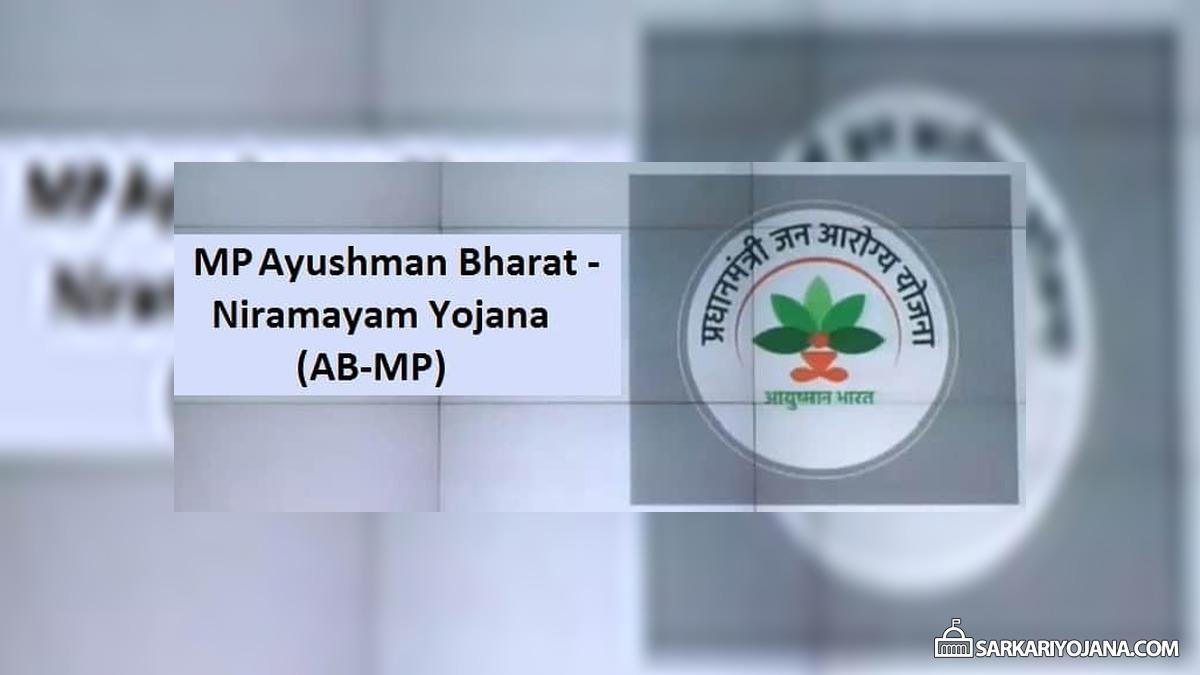 Ayushman Bharat Niramayam Yojana MP