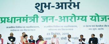 Ayushman Bharat Pradhan Mantri Jan Arogya Yojana