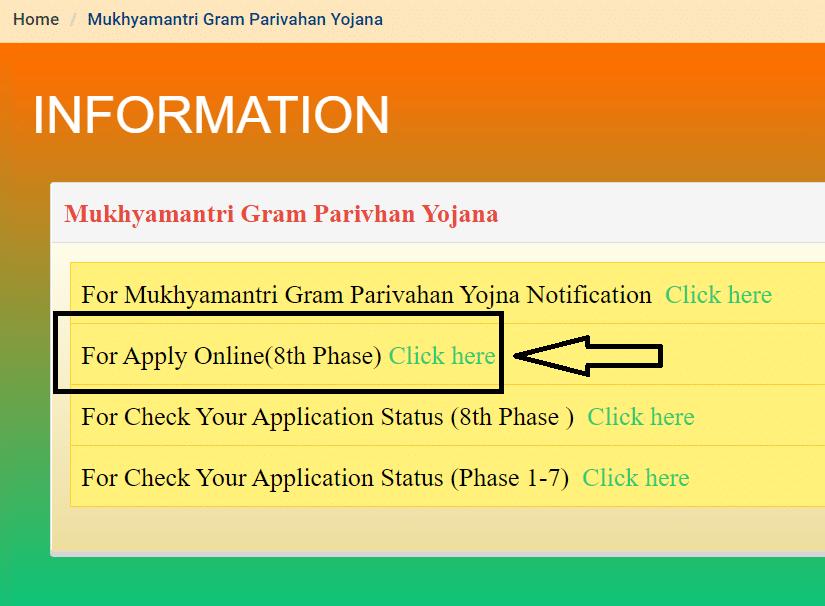Bihar Mukhyamantri Gram Parivahan Yojana Apply Online