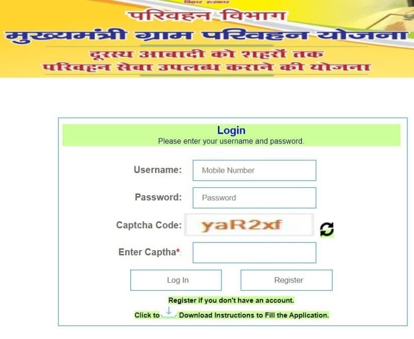 Bihar Mukhyamantri Gram Parivahan Yojana Login
