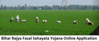 Bihar Rajya Fasal Sahayata Yojana Online Application Registration