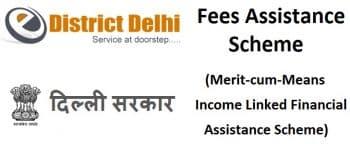 delhi fee assistance scheme online application form edistrict delhigovt