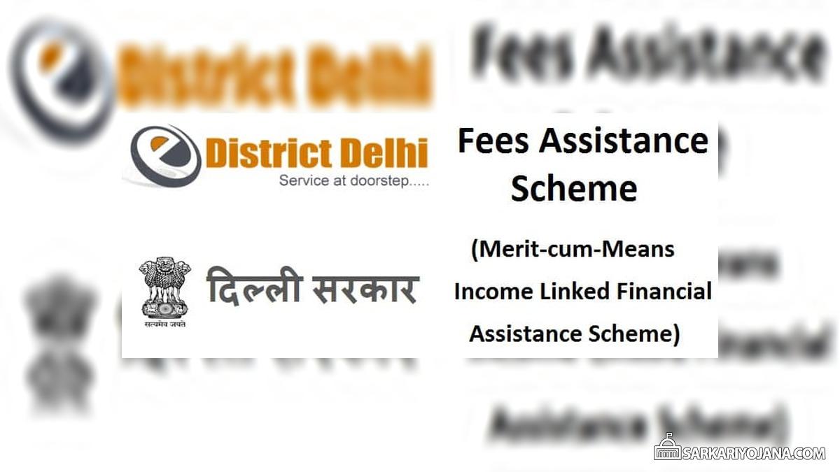 Delhi Fee Assistance Scheme Online Application Form at edistrict.delhigovt.nic.in