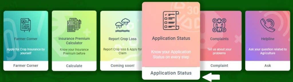 Fasal Bima Yojana Application Status