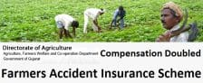 Gujarat Modified Farmers Accidental Insurance Scheme