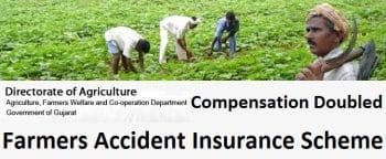 Gujarat Modified Farmers Accidental Insurance Scheme